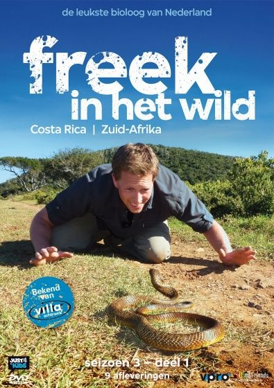 Just4Kids DVD Freek Vonk Costa Rica & Zuid Afrika